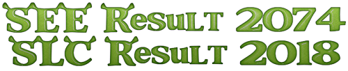 see result 2074 slc result 2017/18