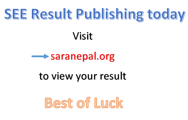 SEE Result Publishing Today