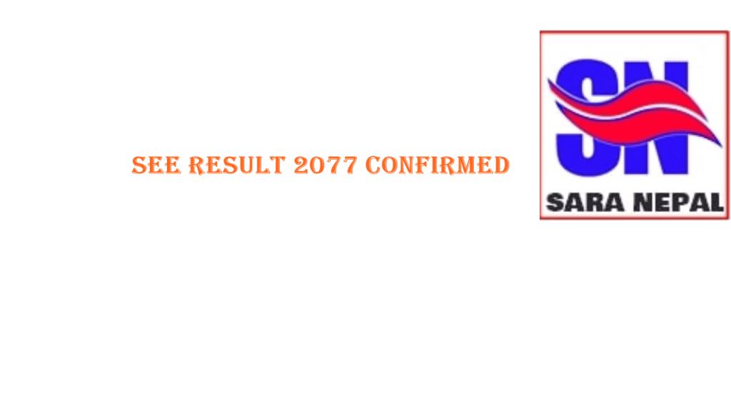 see result 2077 confirmed