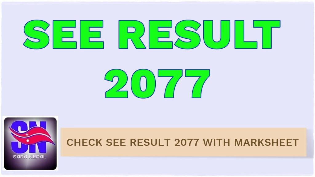 see result 2077